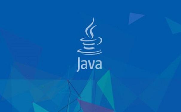 好的java课程大纲是怎样的?以粤嵌为例!