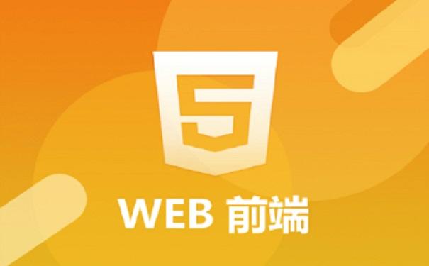 学习HTML会覆盖哪些功能呢?