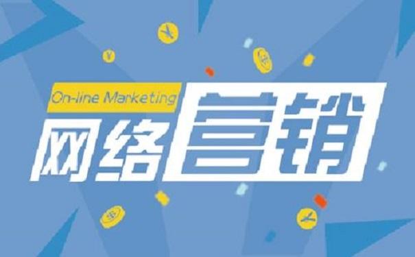 网络营销培训机构选粤嵌有什么优势?