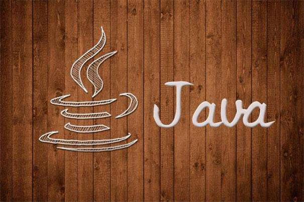 说说Java开发就业前景