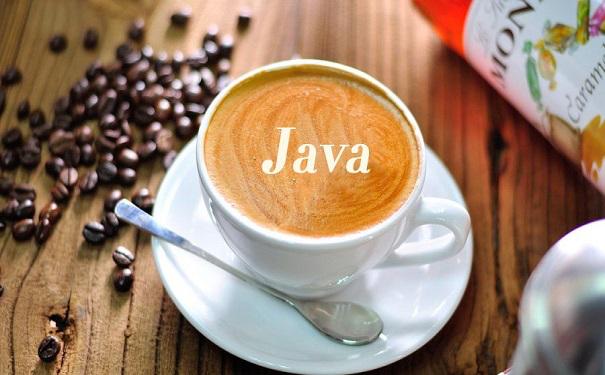 好一点的java培训机构是哪家?