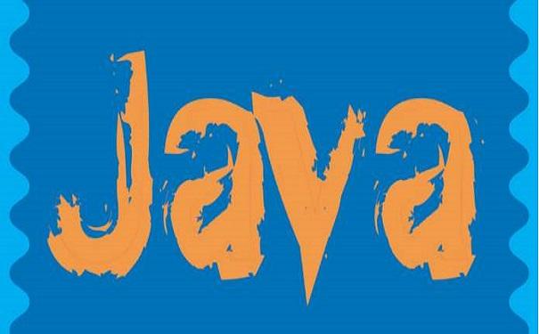 Java的常用量有哪些?