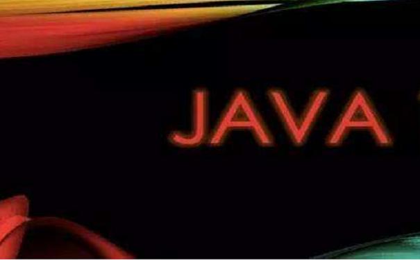 Java整数型的取值范围有哪些?
