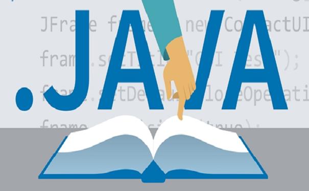 Java的分支语句有哪些?