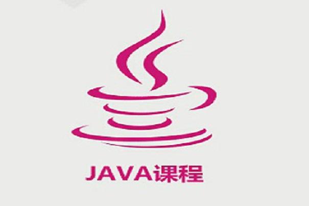 粤嵌java培训的课程怎么样?