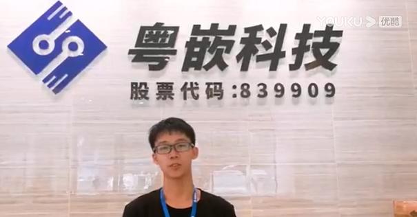 贵州商学院韦新——相信自己未来可期