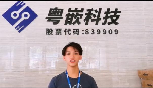 广东科技学院杜希泓—机会都是自己把握的