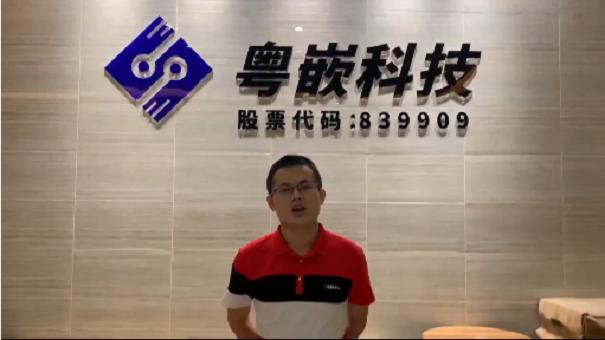 广东工业大学廖嘉豪 —踏踏实实学好技术比什么都强