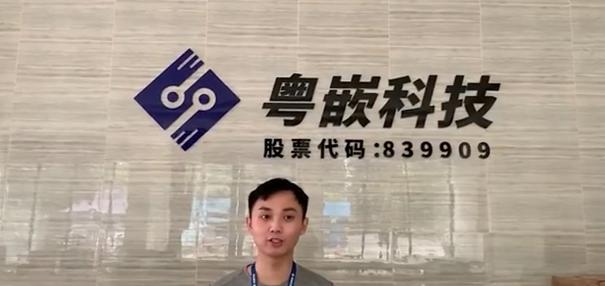 佛山科学技术学院仇梓枫—我在华为上班,感谢粤嵌提供的学习平台