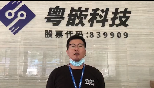 黑龙江科技黄耀旭—找到满意的offer是对努力最好的回报