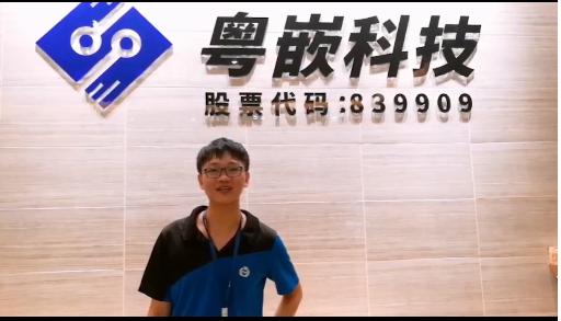 广东白云学院李应民—跟着老师的进度走不会错