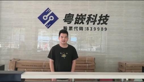 广东松山职业技术学院梁尚镓—遇到问题老师都能帮忙解决是粤嵌给我最大的额安全感