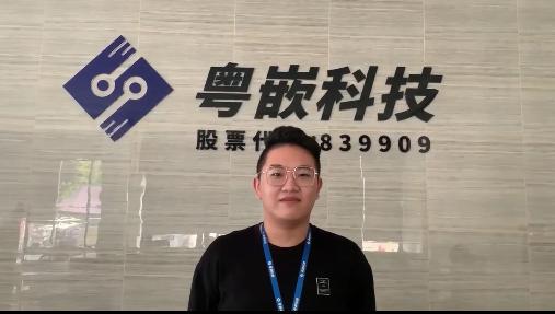 广州科技贸易职业学院东涛—关国源老师,我觉得你讲的特别好