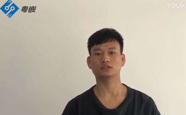 王文昌:感谢粤嵌的所有讲师让我找到了更好的自己!
