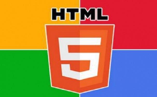 HTML培训完之后可以做什么工作?
