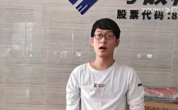长江大学黄康—在大学里面没有学到的我在粤嵌学到了!
