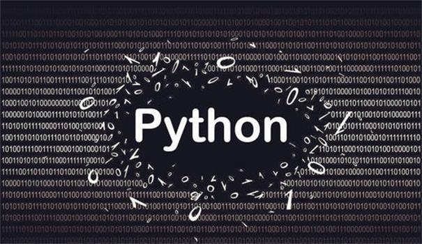 掌握了哪些Python技能,就能无忧就业