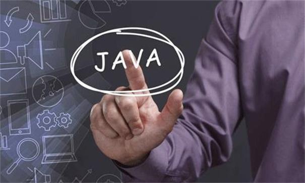 中国互联网发展20多年,为什么Java的薪资始终居高不下