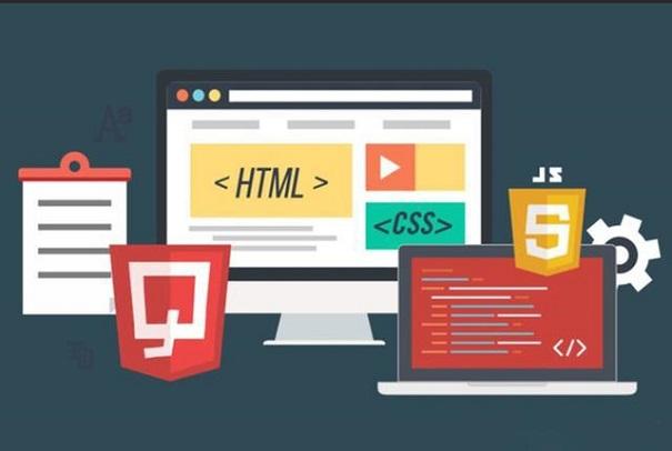 零基础学习HTML的攻略