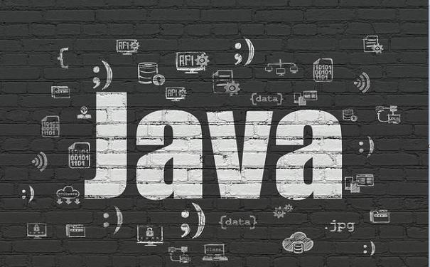 什么样的java培训机构才是靠谱的?
