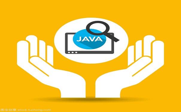 什么是java的继承?特点是什么?