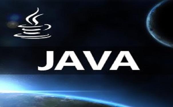 java培训出来好找工作吗?薪资是多少?