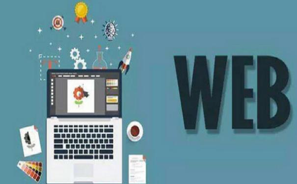 比较好的HTML培训机构是哪家?