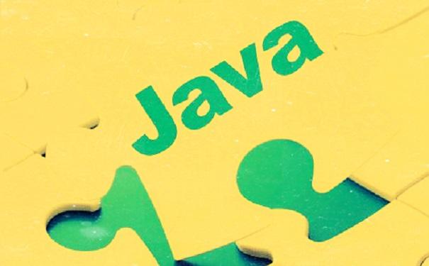 零基础参加java培训中的知识点汇总