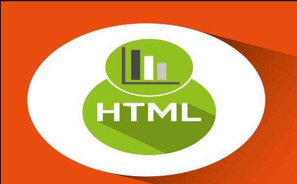 零基础如何快速学习HTML?如何避免误区?