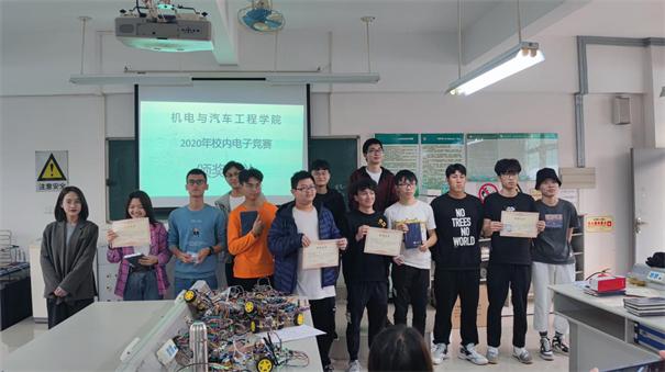 粤嵌科技联合清远职业技术学院举办2020年电子产品设计与制作技能竞赛