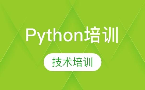 零基础参加python培训如何正确学习?