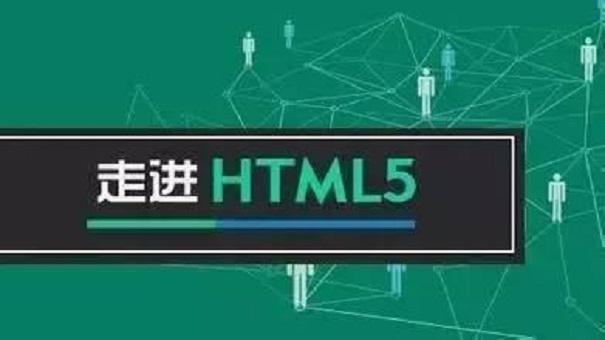 HTML开发语言的特点是什么?