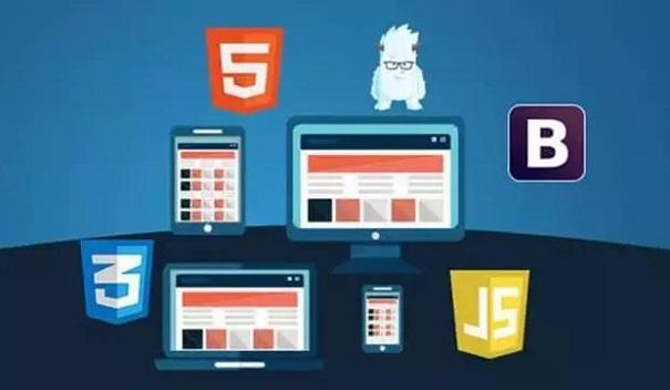 web前端编程学习哪家机构好?