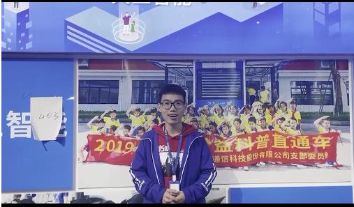 曾粤东:感谢粤嵌给我提供了一个很好的学习环境!