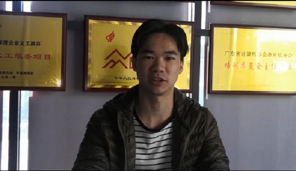 中山大学南方学院-刘汉锦:每次的面试都有收获,感谢粤嵌也感谢自己!