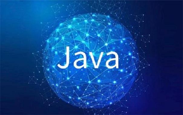Java培训开发运行的原理有哪些?