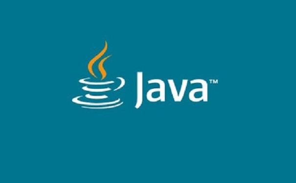 Java培训方式有多少种模式?