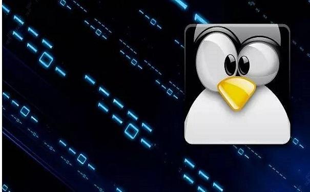 Linux基础知识培训机构