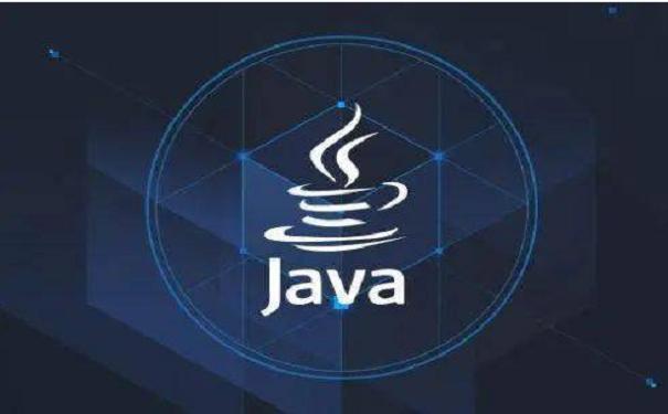 Java培训班出来的水平是怎样的?