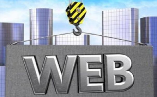 开发工程师前端web培训机构
