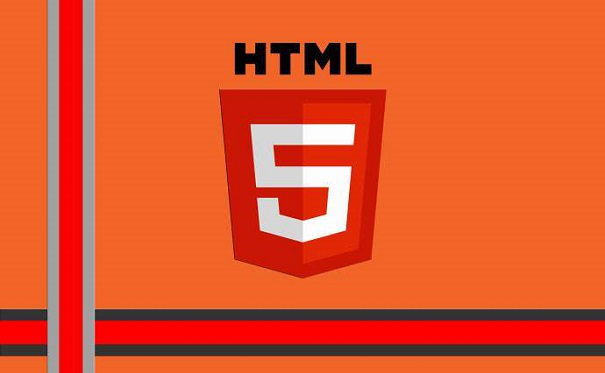 HTML培训班的价格是多少?(费用篇)