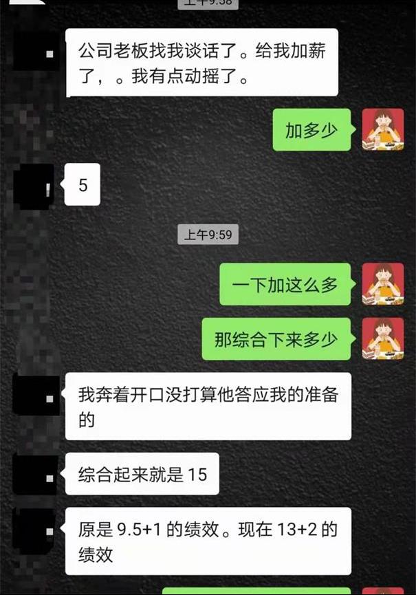 粤嵌全网营销学员:毕业一年薪资加到15K