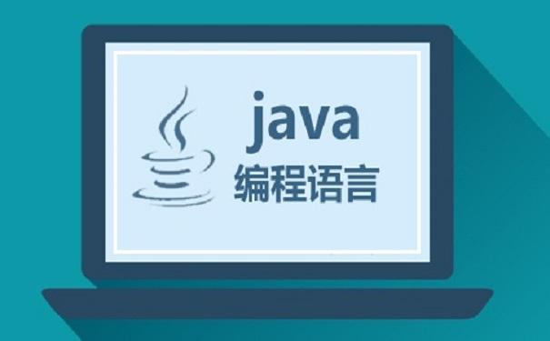 Java的十大算法你掌握好了吗?