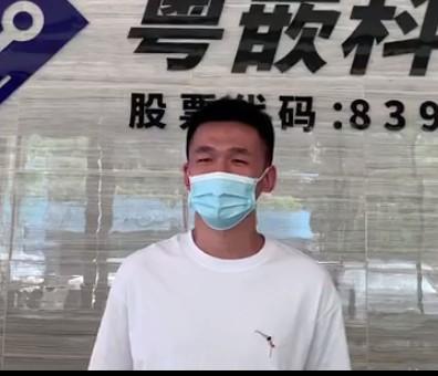 粤嵌教育优秀毕业生—蔡伟承