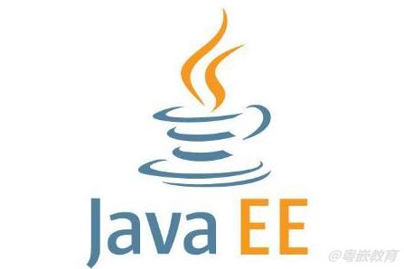 参加Java培训这么久还分不清Java EE和Java SE?