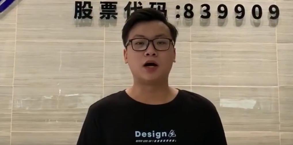 粤嵌教育优秀毕业学员庞蔚然就业感言!
