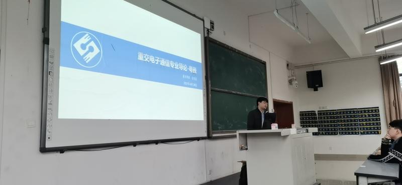 《粤嵌教育》重庆交通大学2019级电子、通信专业导论讲座完满结束