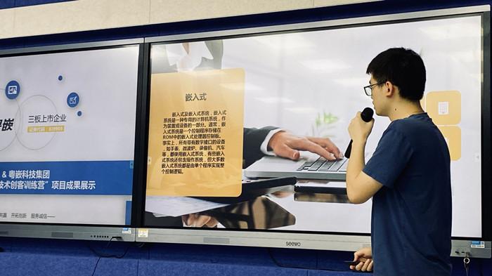 《粤嵌教育》广西水利电力职业技术学院成果展示圆满结束