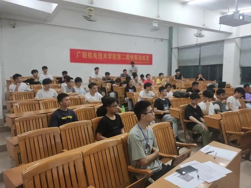 《粤嵌教育》广东轻工职业技术学院协同粤嵌科技顺利举办技术讲座