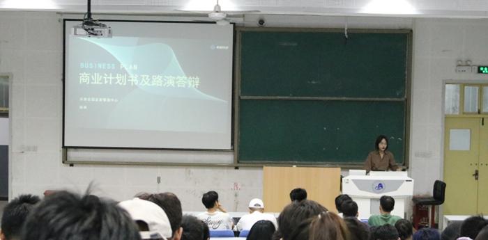 《粤嵌教育》陕西学前师范学院专题讲座顺利结束